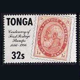 Briefmarken      des Themas 100 Jahre Briefmarken  '