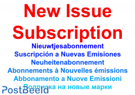 New issue subscription Dance