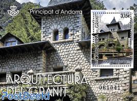 Granite architecture s/s