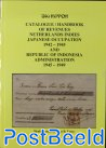 Catalogue/Handbook of Revenues Netherlands Indies Japanese Occupation 1942-1945 and Republic of Indo