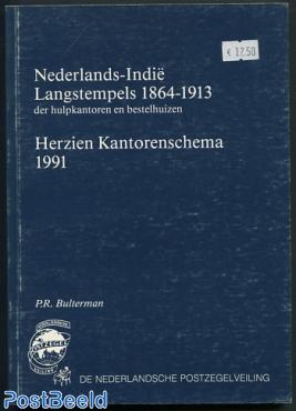 Nederlands-Indië Langstempels 1864-1913 der hulpkantoren en bestelhuizen, Herzien Kantorenschema 199