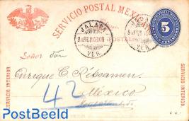 Postcard 5c  from JALARA