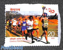 Lumbini peace marathon 1v s-a