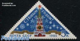 New year 1985 1v