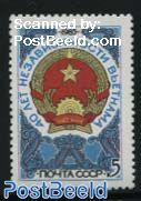Nord Vietnam 1v