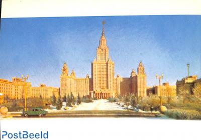 L. Rudnew, S. Usnytew, P Abrosimow, A Chriakow, University Moscow 1948-1953