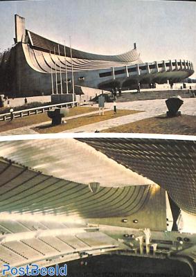 Kenzo Tange, Olympiade Hall Tokyo, 1964