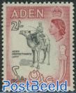 2Sh, Carminerosa/blacK, Stamp out of set