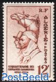 Sahara regiment 1v