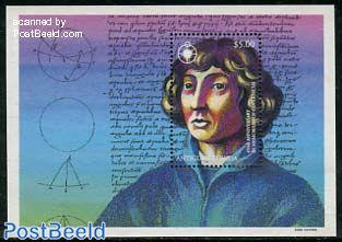 Copernicus s/s