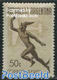 50c, Stamp out of set