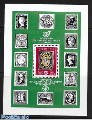 stamp exhibition wiht error