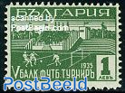 1L, Stamp out of set