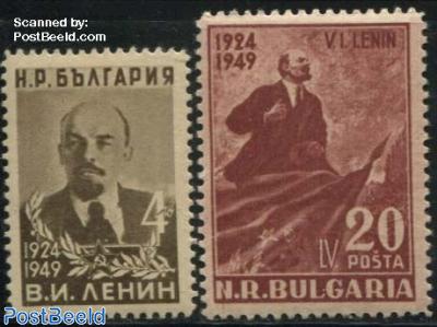 W.I. Lenin 25th death anniversary 2v