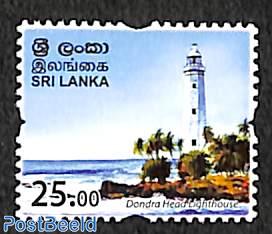 Dondra Head lighthouse 1v
