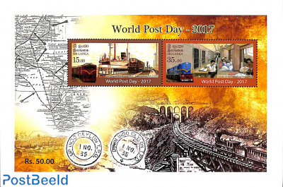 World Post Day s/s