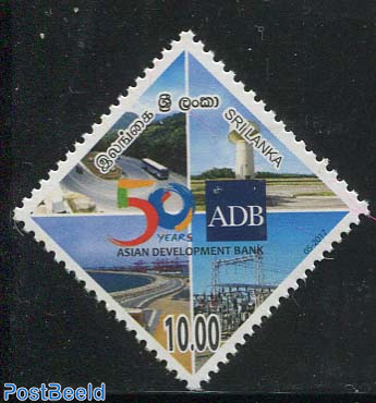 Asian Development Bank 1v