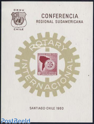 Rotary imperforated sheet