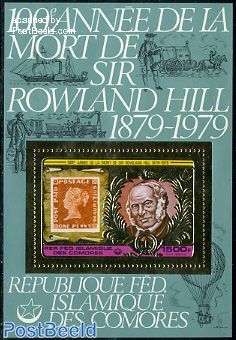 Sir Rowland Hill s/s