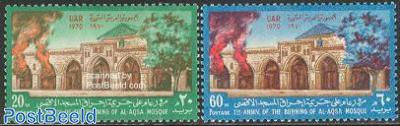Al Akza mosque fire 2v
