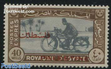 Palestina, express 1v