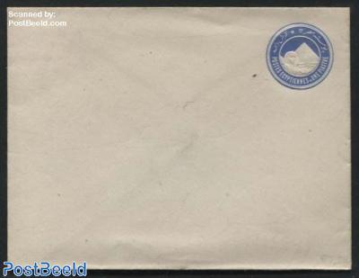 Envelope 1P ultramarin, 146x111mm