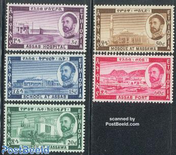 Eritrea 5v