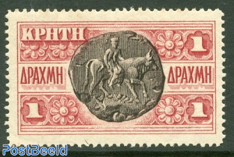 Crete, 1DR, Stamp out of set