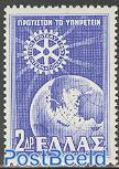 50 years Rotary 1v