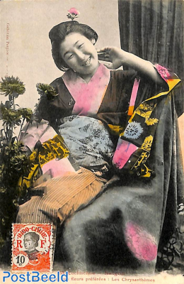Postcard, Japanese with stamp on frontside (not sent by post)