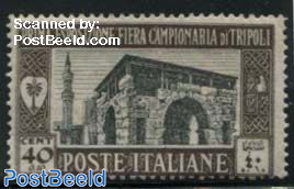 Tripolitania, 40c, Stamp out of set