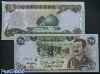 25 Dinars