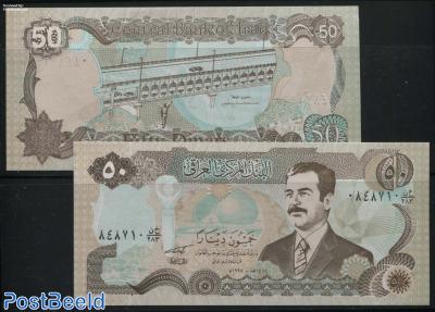 50 Dinars