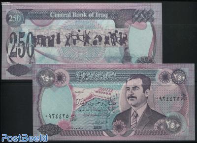 250 Dinars