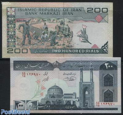 200 Rials