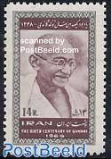 Gandhi 1v