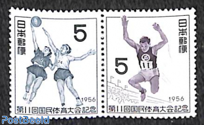 Kobe games 2v [:]