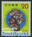 Mushrooms 1v