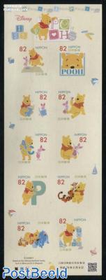 Disney, Winnie the Pooh 10v s-a m/s