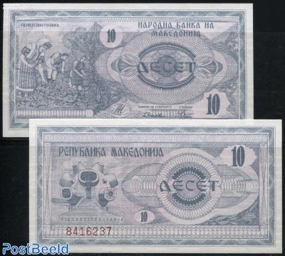 10 Dinars