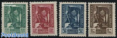 Postal congress Beograd 4v