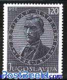 Svetozar Markovic 1v
