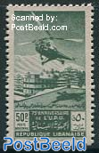 50Pia, Stamp out of set