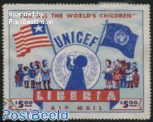 UNICEF 1v, Larger size