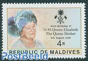Queen mother 1v