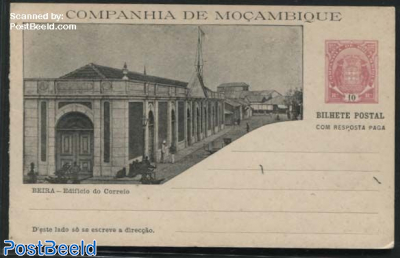 Companha Reply paid Postcard 10/10R, Edificio do Correio