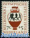 7+5c, Antique vase, Stamp out of set