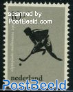 10+5c, Hockey, Stamp out of set
