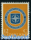12c, NATO, Stamp out of set