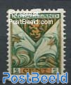 2+2c, Syc. perf., Stamp out of set